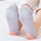 船襪 隱形船襪女高跟鞋襪網眼透氣加厚棉底硅膠防滑淺口短襪ins潮船襪 歐歐