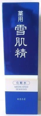 KOSE 高絲 雪肌精化妝水200ml全新公司貨效期2018.10 出清【淨妍美肌】