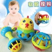 手搖鈴玩具嬰兒童寶寶0-1歲手抓可咬軟膠搖鈴男孩女孩3-6個月套裝