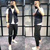 2018新款男士個性時尚短款牛仔馬甲青年百搭修身顯瘦牛仔坎肩 【格林世家】