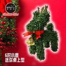 【摩達客 】超萌桌上型迷你6吋聖誕小鹿擺飾
