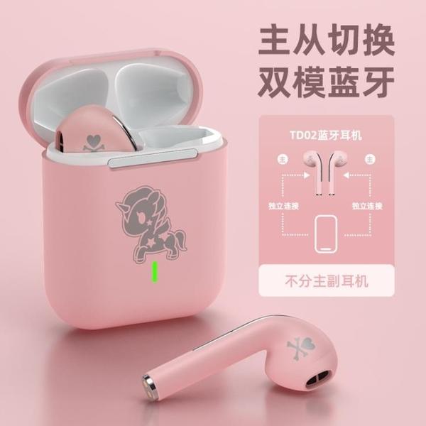獨角獸藍牙耳機真無線雙耳降噪半入耳式男女生款聯名適用于蘋果華為小米OPPO通用14