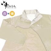 天神牌日式輕質二件式套裝風雨衣TJ-931(L號)(顏色隨機)
