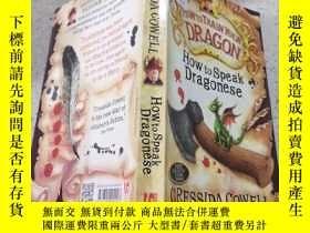 二手書博民逛書店how罕見to train your dragon:how to speak dragonese如何訓練你的龍:如