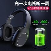 藍牙耳機xr頭戴式蘋果無線運動跑步耳麥手機電腦音樂重低音插卡可接聽☌zakka