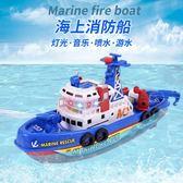 遙控船兒童船水上輪船男孩非遙控電動潛水艇快艇小船帆船玩具船洗澡戲水【兒童節交換禮物】