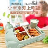 兒童餐盤分格盤隔熱吃飯碗套裝