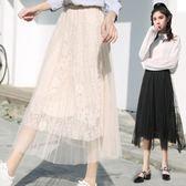 夏季新款女蕾絲紗夏學生仙女網紗半身長裙 GB4667『樂愛居家館』