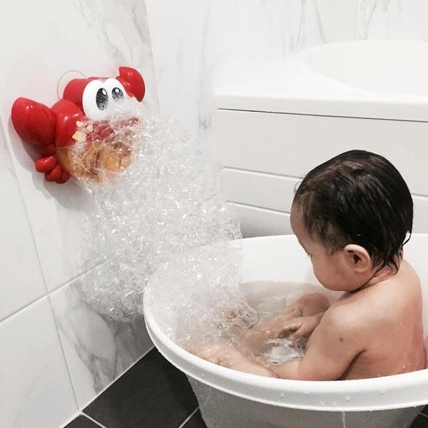 螃蟹泡泡機兒童洗澡泡泡機嬰兒戲水玩具【雲木雜貨】