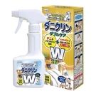 【UYEKI】日本植木 雙效配方防蟎噴液...