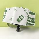 簡畫小清新ins太陽傘防紫外線學生女折疊遮陽傘晴雨傘兩用全自動 快速出貨