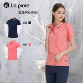 【La proie 萊博瑞】(兩色)女式休閒旅行POLO衫(彈力舒適棉柔短袖POLO衫)