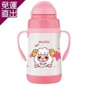 MoliFun魔力坊 不鏽鋼真空兒童吸管杯/學習杯260ml-寶貝羊【免運直出】