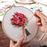 古風刺繡diy材料包孕期手工初學布藝套件簡單植物繡絲帶繡蘇繡禮物【非凡】