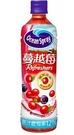 【免運直送】優鮮沛蔓越莓綜合果汁500ml (24瓶/箱)【合迷雅好物超級商城】