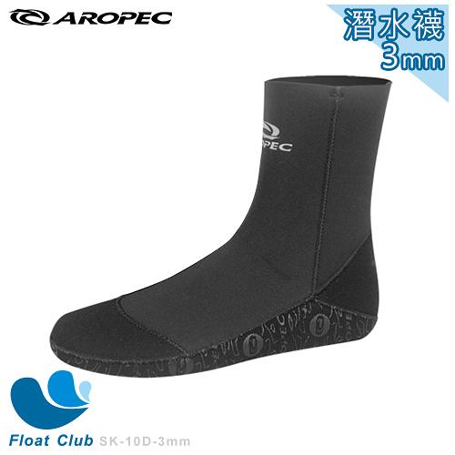 AROPEC 3mm 船襪Boat Sox潛水/游泳襪 SK-10D
