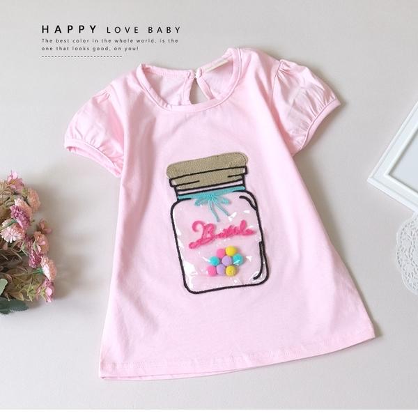 純棉 可愛球球毛線糖果罐短T 春夏童裝 女童棉T 女童上衣 女童短袖 女童T恤