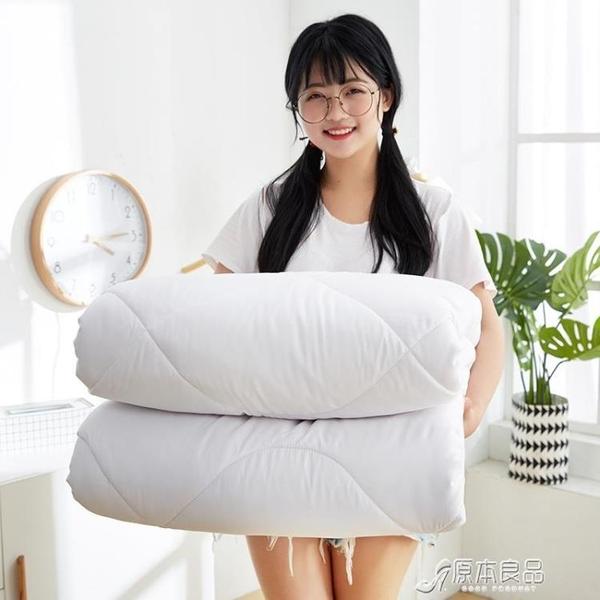 棉被 全棉新疆棉花棉被加厚保暖被子冬被褥子單人雙人純棉墊被1.5m1.8m YYJ【快速出貨】