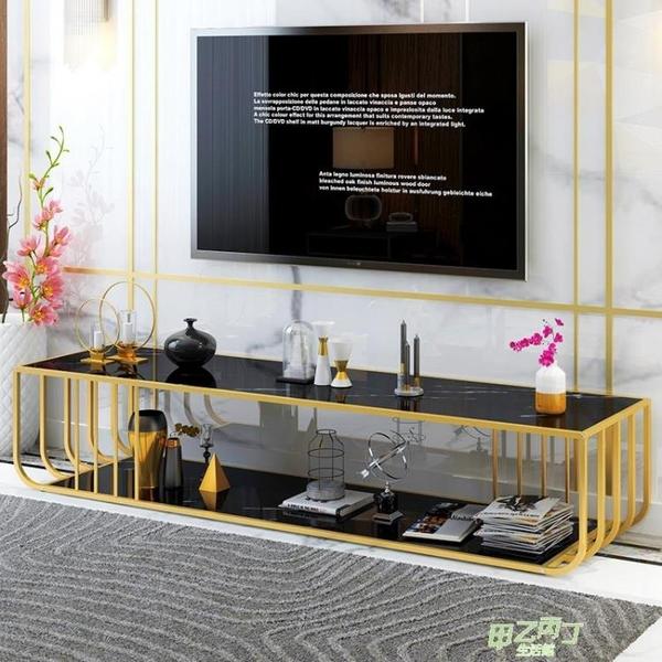 電視櫃 億家達北歐電視櫃家用輕奢型客廳電視機櫃簡約多功能儲物櫃地櫃子 【降價兩天】