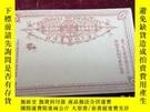二手書博民逛書店罕見上海工部書信館明信片...