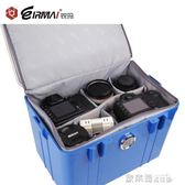 防潮箱 EIRMAI銳瑪大容量相機防潮箱攝影器材乾燥箱鏡頭防霉箱大碼收納箱 igo 歐萊爾藝術館