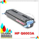 USAINK ☆ HP Q6003A/Q6003/6003  紅色環保碳粉匣 HP Color LaserJet CM1015/CM1017/CLJ-1600/2600N/2605DN/1600/2600
