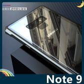 三星 Galaxy Note 9 君子劍金屬框 金屬邊框+玻璃背蓋卡扣款 防塵防摔 保護套 手機套 手機殼