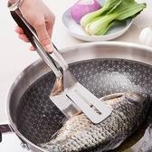 【超取399免運】多功用不銹鋼煎鏟夾 食物料理鏟子 煎餅煎魚煎牛排鏟