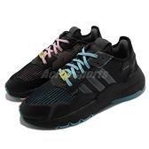 adidas X Ninja Nite Jogger 黑 藍 粉 愛迪達 女鞋 大童 Boost 【ACS】 FY0176