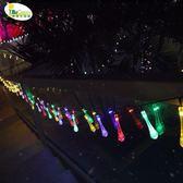 太陽能燈串戶外LED家用庭院草坪花園七彩燈串圣誕節日裝飾閃燈帶