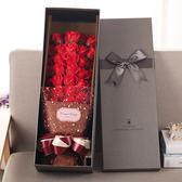 新年鉅惠 創意生日禮物 送女友33朵玫瑰花束老婆結婚紀念日玫瑰香皂花束xw