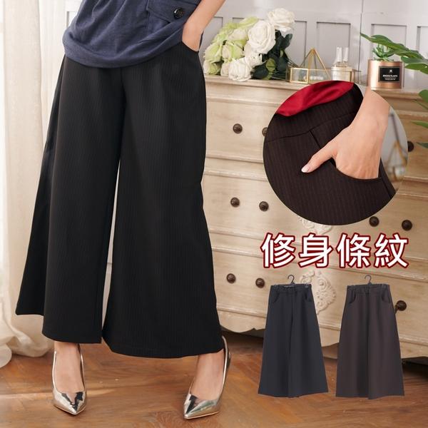 時尚素色直條紋口袋腰鬆緊顯瘦長裙(XL~5L)onlyyou 中大尺碼 MIT台灣製《A7021》