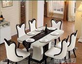 餐桌椅簡約現代組合大理石長方形餐桌小戶型歐式餐桌YC15 初語生活WD