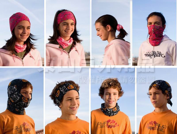 BUFF 117019.531 Adult UV Protection魔術頭巾 Coolmax防臭抗菌圍巾 東山戶外