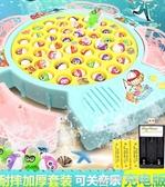 寶寶釣魚玩具 兒童套裝6磁性小孩1-3歲益智男孩2周歲女孩智力開發   YXS 交換禮物