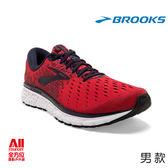 【BROOKS】男款穩定型慢跑鞋 Glycerin 17 - 紅色 (1102961D683)-【全方位運動戶外館】
