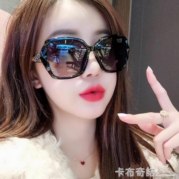 太陽鏡女偏光防紫外線新款網紅墨鏡ins圓臉大臉顯瘦開車眼鏡 卡布奇諾