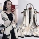 杭州絲綢輕薄絲巾女百搭圍巾長款披肩外搭春秋款洋氣時尚冬季紗巾 玫瑰
