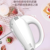 家用電動小型手持自動打蛋器奶油攪拌和面烘焙工具套打蛋機完美