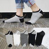 襪子男士中筒棉襪黑長短襪防臭船襪男襪隱形薄款四季 晴天時尚館