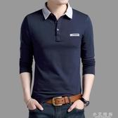 長袖t恤男毛衣純棉青年冬季衣服翻領男士外穿寬鬆polo衫 小艾時尚