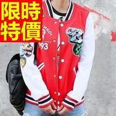 棒球夾克女外套-保暖棉質防風氣質典型龐克風美觀超人氣2色59h104[巴黎精品]
