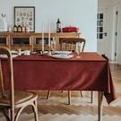時尚可愛空間餐桌布 茶几布 隔熱墊 鍋墊 杯墊 餐桌巾853 (140*200cm)