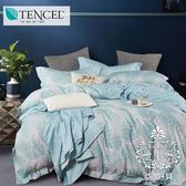 AGAPE 亞加‧貝《綠卉之聲》標準雙人法式柔滑天絲四件式兩用被床包組綠雅 5尺