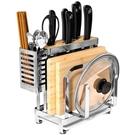304不銹鋼刀架廚房置物架多功能刀具架筷子籠菜刀鍋蓋收納架 【母親節禮物】