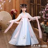 新款抖音中國風女童古裝兒童漢服齊胸襦唐裙夏超仙女連衣裙親子裝 怦然新品