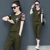 夏季運動套裝女2018新款韓版胖MM大碼時尚寬鬆短袖七分褲兩件套潮 依凡卡時尚