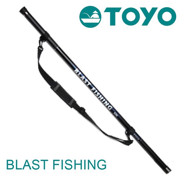 漁拓釣具 TOYO BLAST FISHING 500 (玉柄)