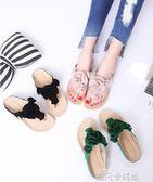 人字拖女夏時尚2018新款外穿韓版沙灘拖平底度假涼拖鞋小清新女鞋 依凡卡時尚