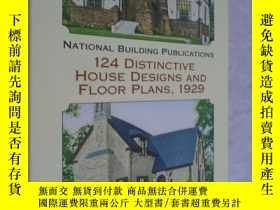 二手書博民逛書店124罕見Distinctive House Designs and Floor Plans, 1929 (Dov